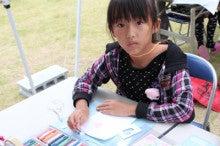 福井のパステルインストラクターMIHOのパステル教室運営日記♪