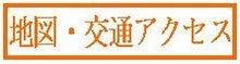 $札幌 リサイクルショップ+アンティークショップ=アイラン図→店長ブログ