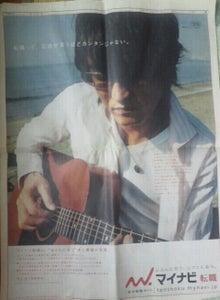 $スガ シカオという生き方 ~history of his way~