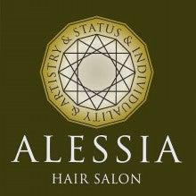横浜西口美容室 ALESSIA オーナーブログ