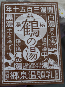 フレンチブル・楓(ふう)の徒然日記