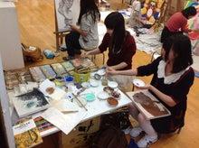 美術予備校・芸大美大受験の柏美術学院 美術教育奮闘日誌 | 柏美ブログ-楽しそう
