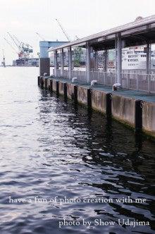 今日のパスワード-桟橋B