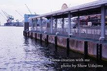 今日のパスワード-桟橋A