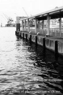 今日のパスワード-桟橋C
