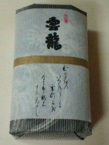 あやちゃんのぷるぷる日記3-2012100723240000.jpg