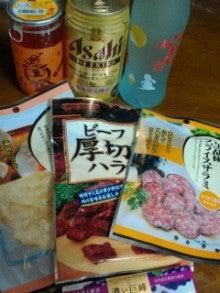 あやちゃんのぷるぷる日記3-2012100723230000.jpg