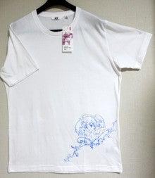 高田明美オフィシャルブログ「Angel Touch」Powered by Ameba-T-05