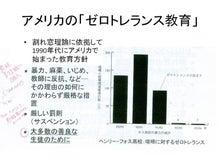 $千葉から、日本維新! ~千葉市議会議員・田沼隆志の挑戦