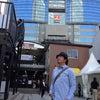 江戸から京都への画像