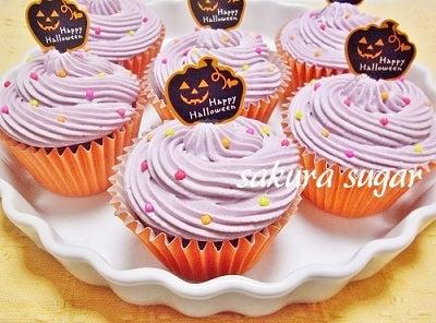 ハロウィンのカップケーキ