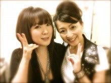 $奥井雅美オフィシャルブログ「女神になりたい」Powered by Ameba
