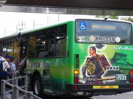 だんだん×日常×アルバム。-バス