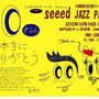 【seeed Jaz…