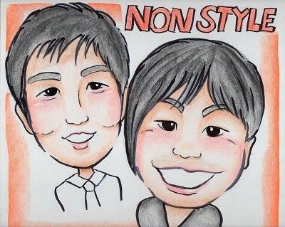 ノンスタイル井上石田 Yuicoのイラストgogo