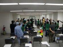 FORZAたちかわ-町田戦ツアー13