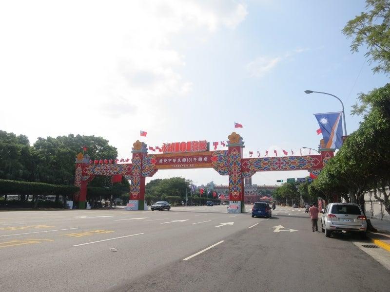 世界を旅する年収1億円ブロガー 川島和正オフィシャルブログ Powered by Ameba-Taipei3-1