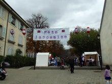 スイス・ジュネーヴ・日本祭り門