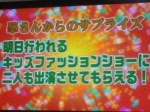 大分の芸能モデル事務所。MINEプロダクション峯さんのブログ-57C5.jpg