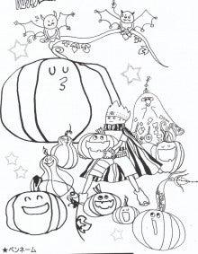 $白馬deハロウィンのブログ-かぼちゃと勇者君とお化け君