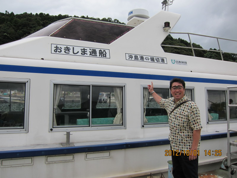 梅田淳の[必見]なんでも実況!!-船で向かいの沖島へ
