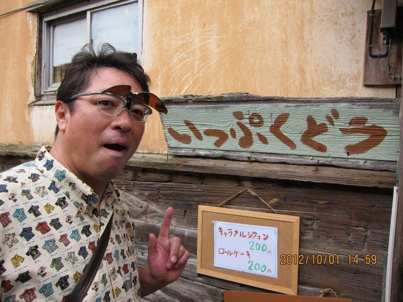 梅田淳の[必見]なんでも実況!!-1軒だけの喫茶・・・いっぷくどう