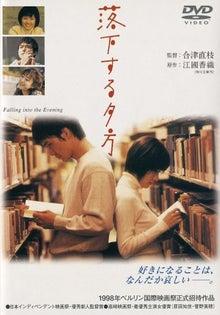 村上サガンの映画ブログ
