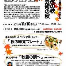 食欲の秋!!芸術の秋…