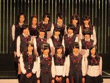 $NMB48オフィシャルブログpowered by Ameba