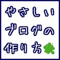 $京都*アロマ&漢方養生で体の中からキレイのお手伝い*リラクゼーションflow