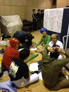岩本壮一郎の「鳴かぬなら鳴かせてみせようホトトギス」アイリンクインベストメントCEOブログ-やすらぎ荘1