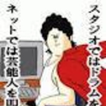 なぞのにっき10/1…