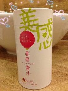 $中西モナオフィシャルブログ「true self」Powered by Ameba