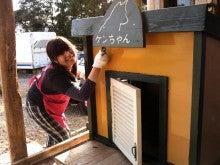 馬を愛する男のブログ Ebosikogen Horse Park-けんちゃんハウスのペンキ塗り