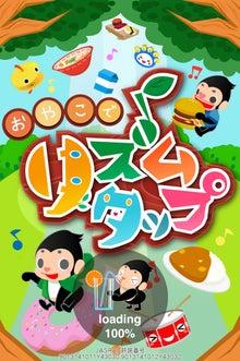 osamuのキャラクターブログ-タイトル