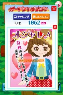 osamuのキャラクターブログ-オシャレ