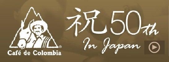 FNC東京事務局設立50周年の記念ムービー
