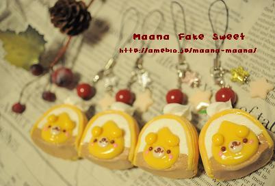 Maana's  fake sweet & food  diary