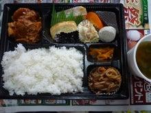 内山家具 スタッフブログ-20121012橋本旅館01