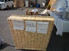 内山家具 スタッフブログ-20121012橋本旅館02