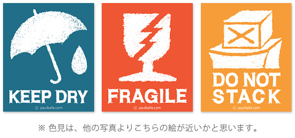 「KEEP DRY」「DO NOT STACK」「FRAGILE」ステッカー