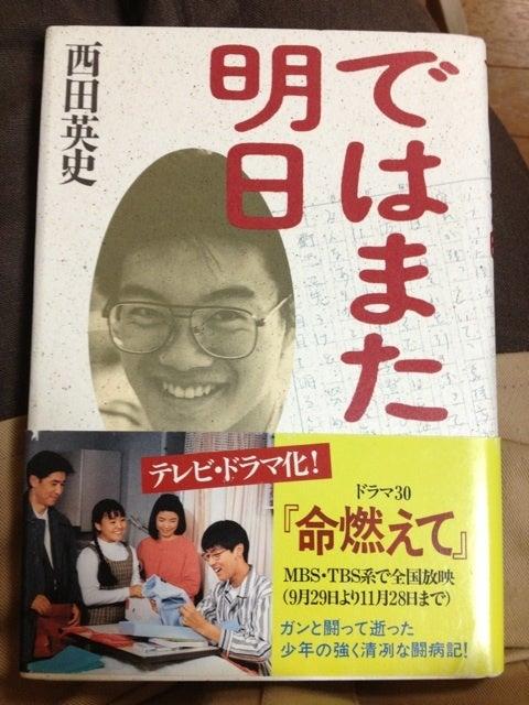 晩秋   ひつじちゃんのブログ