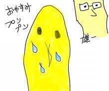 なすろぐ*女子大生絵日記