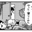 021-022 みぃ…