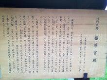 ごっしーのぼちぼち日記-20121006飛鳥ラン02