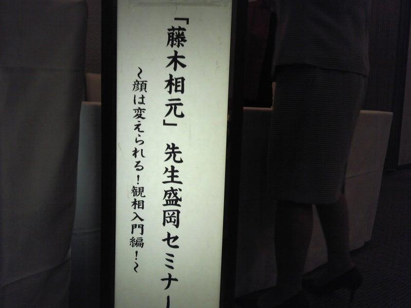 SBSH1079.JPG