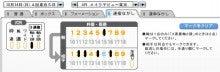 【競馬Fast-Step】 2012年 -01