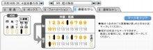 【競馬Fast-Step】 2012年 -03
