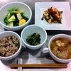 野菜のチカラを引き出す!秋の養生の一汁三菜「萩ご飯、冬瓜と貝柱のスープ、ピーマン中華炒めなど」の画像