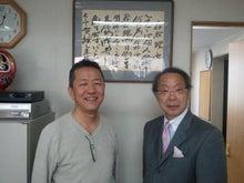 邂逅~木村孝オフィシャルブログ-鈴木博さん